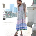 Bou Jeloud this VERY August s ☆ ethnic Panel pattern sweater dress (531919) * sales per return exchange non-fs 3 gm