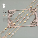 OK delicate necklace ☆ glitter beads long necklace (R-159) ★ shipment ※ returned goods exchange is impossible of an invite
