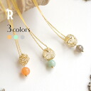 Delicate necklace ☆ wire motif color beads petit necklace (R-187 )★ shipment fs3gm) of adult
