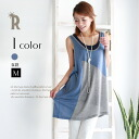 Summer tunic ☆ asymmetric color sloppy tank tunic (310-95,948) ★ shipment fs3gm of the CYNICAL MadeinJapan ten cell linen