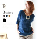 It is knit ☆ low gauge key knitting back chiffon knit (352-85511)fs3gm right now Cloche in autumn of the activity