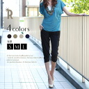 Is comfortable in every day of the REAL CUBE adult woman; ☆ sarouel pants cropped pants (TM241100928)
