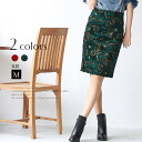 Cloche MadeinJapan seasonal pencil skirt ☆ velour style flower stretch pencil skirt (350-86012) ★ ships