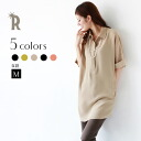 Any REAL CUBE I and Dolman ☆ thick shirt dress (D34130731) ★ ships