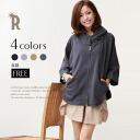 Buyer's select anticipating autumn poncho ☆ bore IN フードスウェット warm poncho (LEA-1388)