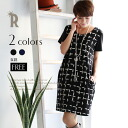 APAISER beauty line dress ☆ geometric print cocoon one piece (C4489)fs3gm