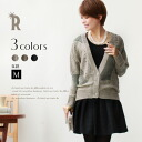 vingtrois adult permeates knit ☆ lame thread your watermark crochet knit Cardigan (148-99025)