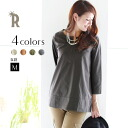 Nou-e natural cotton ☆ cotton 100% limply over blouse (25-47295)
