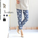 Nou-e adult and chic print ☆ damask print gather pants (25-41120) ★ ships