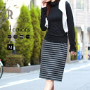 REAL CUBE border pencil skirt (D31130919) ★ ships