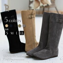 Soft REAL CUBE Made in JAPAN Roxas, or this suede boots (8900-1)