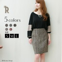 WOOL tweed pencil tight skirt (D34131009)) of the refined skirt ☆ herringbone of the REAL CUBE adult lady