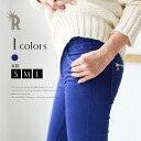 INDIMARK Indy marked trend color pants ☆ soft or stretch skinny pants (W009)