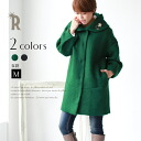 Cocoon silhouette coat (84032)fs3gm of the leading role coat ☆ size grain neckband of the Cloche Made in Japan winter