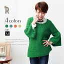 Feminine knit ☆ bell sleeve MIX color knit (9534121) of the Concerto Grosso Made in Japan sugar color