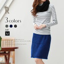 ≪A certain early percent ≫ warmth pencil skirt ☆ nuance knit side reshuffling tight skirt (Z98168)