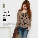 Rags Gardenia lagsgadigna decorabi Jeux Cardigan (314013401) * returns and non-Exchange