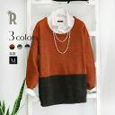 For vingtrois block color alpaca WOOL blend knit (556-99,437) ※ special price, it is impossible of returned goods, exchange