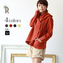 Knit coat-like cardigan (Z97886)fs3gm of the novel neck design ☆ prophecy by planchette color