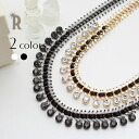 Adult luxury ☆ presence leather chic × bijoux glittering Necklace (R-189) ★ shipping * return exchange non-fs 3 gm