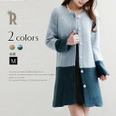 Nuance no-collar coats gracis MadeInJapan adult feminine outer ☆ softly (1359484)