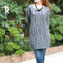 For she mo shelly cable knitting V neck knit tunic (133-10,066) ※ special price, it is impossible of returned goods, exchange