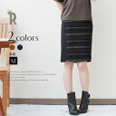Buyer's select made in Japan trend tight skirt ☆ tweed reshuffling pencil skirt (326827)