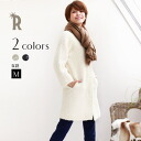 Luxurious coat ☆ ブークレーノカラーコート (M-8821) of Buyer's select Made in Japan adult
