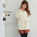 It is cardigan (Z98160) WOOL alpaca warm cardigan ☆ boo clay reshuffling softly