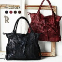 Lamb leather ☆ lamb leather patchwork ribbon bag (EL1149) boasting the softness