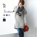 (Z98278)fs3gm with the nuance MIX knit ☆ side reshuffling MIX knit tunic knit nude