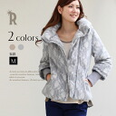 Cloche adult feminine 80% down ☆ nuance race softly a down jacket (84524)