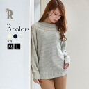 I become calm, and knit pullover (M28131117) ※ returned goods, exchange is impossible of REAL CUBE cable knitting accent