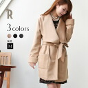 WOOL jacket coat (ABS-007)fs3gm of the ambicioso trendy sloppy jacket ☆ size grain neckband