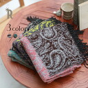It is touch paisley by color stall (AS3103)fs3gm softly leading role large size stall ☆ of the REAL CUBE winter
