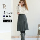 Buyer's select Made in JapanWOOL100% good quality pleats ☆ warmth material pleats style flared skirt (U-2475)
