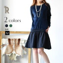 ≪2WAY dress ☆ soft sweat shirt docking one piece (85886) of the early percent ≫ Cloche warmth material