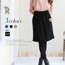 Tight skirt ☆ WOOL tuck pencil tight skirt (25-42,066) of the nou-e warmth material