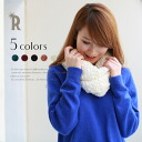 For knit nude ☆ low gauge knit nude (RJ63280) ※ special price of the soft touch, it is impossible of returned goods, exchange