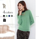 Warmth Angola knit ☆ velour reshuffling high neck knit pullover (Z98295)