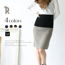 ex pressive trend tight skirt ☆ by color knit pencil skirt (25-820,933)