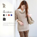 Basic knit ☆ sloppy silhouette knit pullover (312-28,259) which is indispensable in moderate winter