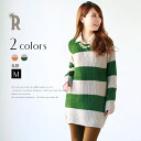 Knit tunic ☆ horizontal stripe knit tunic (312-72,810) which is indispensable in moderate winter