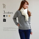 Basic knit ☆ alane knitting WOOL knit pullover (312-28,251) which is indispensable to wearing of moderate every day