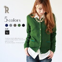 The leading role of the Nou-e this winter is a cardigan! ☆Accent color basic cardigan (25-48,204)