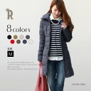 (F-701059) with the Donpelieno color variations-rich basic down ☆ stand collar basic down coat belt