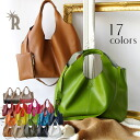 CUBE 2 way REAL cowhide leather multi inner pocket bag shoulder strap included (V65121210, V65140205)