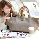 REAL CUBE marble plate nuance color tote bag (V44131026)