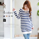 she mo shelly taking in advance spring Malin ☆ glitter horizontal stripe knitting knit tunic (133-11,020)