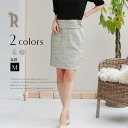 ☆ tweed pencil tight skirt (U-2555) which becomes the Buyer's select Made in Japan setup